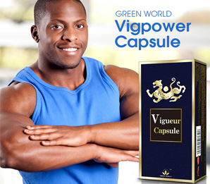 Vigpower-Capsule-in-Pakistan