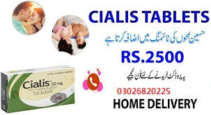 Cialis tablets 20mg Available in Pakistan