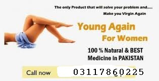 Virgin Again Gel buy in Pakistan