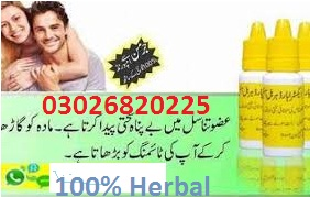 penis enlargement herbal oil price in pakistan