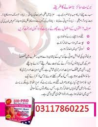 Breast Enlargement beauty Cream Price In Pakistan