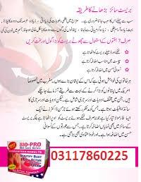 Breast Enlargement beauty Cream Price In Pakistan