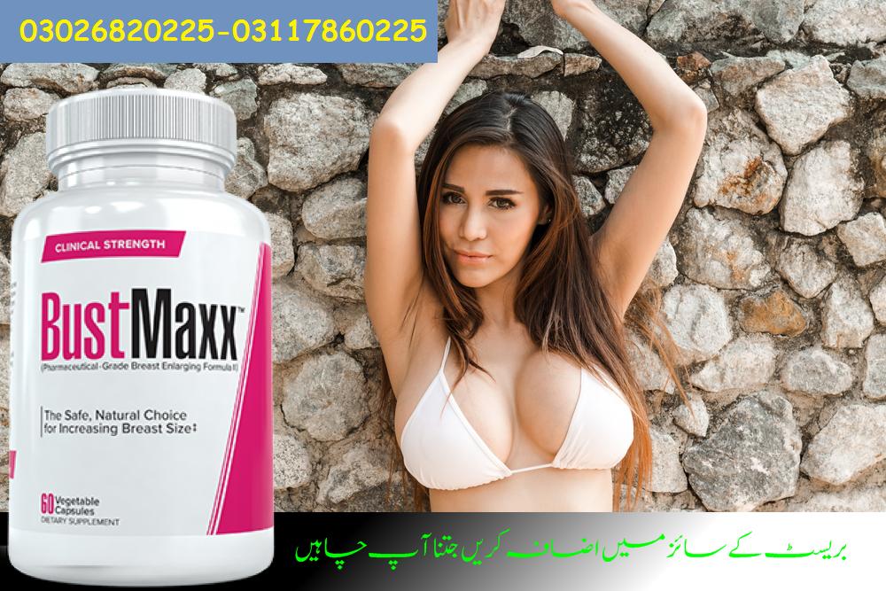 Bustmax-beauty-enhancement-pills-pricein-pakistanpills-