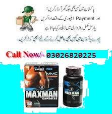 maxman-pills-in-pakistan-buy online